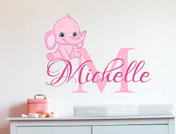 personalised baby boy wall stickers baby wall baby elephant wall personalised name baby elephant wall decal sticker