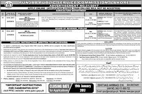 ppsc advertisement no 1 2017 assistant research officer auditors