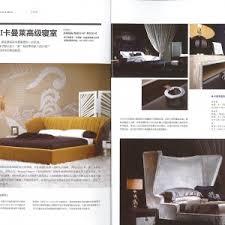 home interior design magazine home design inspiring interior design magazine for your interior
