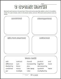 free printable math vocabulary sort weareteachers