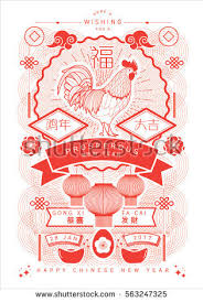 chinese new year rooster greetings template stock vector 550368091