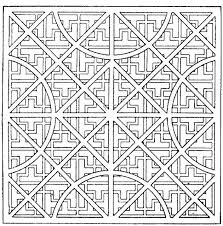 pattern coloring pages for adults hard abstract pages coloring pages printable coupons work at