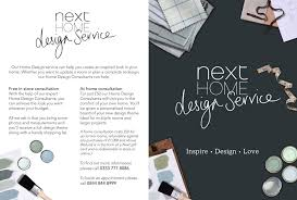 home design service next official site