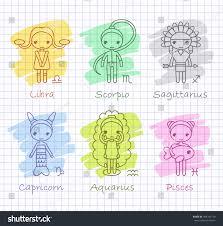 vector hand drawing zodiac signs libra stock vector 303345710