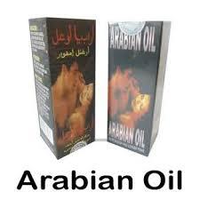 arabian oil minyak urut pembesar penis rahasia pria