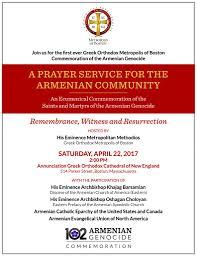 first ever greek orthodox metropolis of boston commemoration of