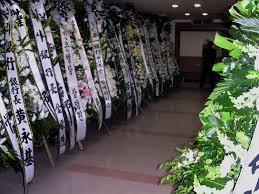 funeral flower etiquette the sanchon hunjang