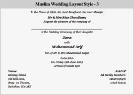 Muslim Wedding Card Indianweddingcard