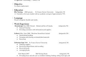 Simple Job Resume Template Sample Sample College Student Resume No Work Experience Sample College