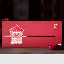 chinese wedding invitations uk china invitation wedding card china invitation wedding card