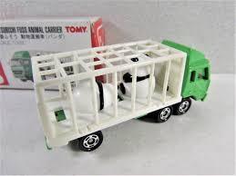 tomica mitsubishi fuso tomy tomica mitsubishi fuso animal carrier