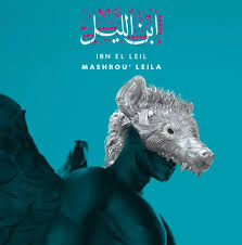 Comfort Betrays Lyrics The Truth Behind Ibn El Leil Night Wine And Gods U2013 Mashrou