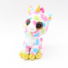 popular beanie boos unicorn buy cheap beanie boos unicorn lots