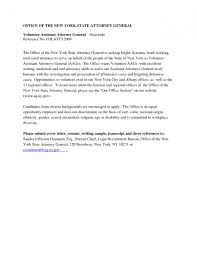 patent attorney trainee cover letter management trainee cover