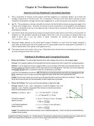 physics chapter 4 answers trajectory trigonometric functions
