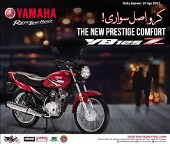 mercedes bicycle salman khan yamaha bikes owners and fan club yamaha bikes pakwheels forums