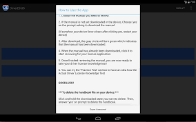 oklahoma dps reviewer android apps on google play