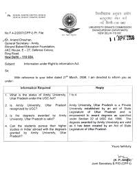 Sle Certification Letter For A Student Is Degree Awarded By Private University Eligible For Upsc