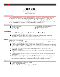 Tool And Die Maker Resume Examples Sample Resume Emergency Medical Technician