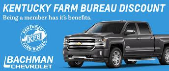 bureau discount kentucky farm bureau discount available at bachman chevrolet