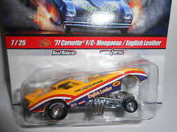 mongoose corvette wheels drag demons mongoose leather 77 corvette