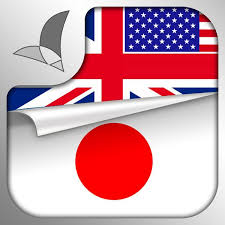 japanese language apk learn japanese speak japanese language fast easy app apk