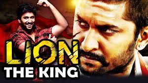 film hindi lion lion the king janda pai kapiraju full hindi dubbed movie nani
