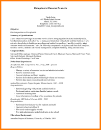 Sample Resume Receptionist Administrative Assistant Dental Receptionist Resumereceptionist Resume Example Objective