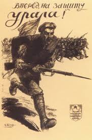 35 best soviet red army posters images on pinterest