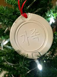sources for korean christmas ornaments