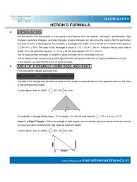How To Fold A Flag Triangle Heron U0027s Formular Surface Areas And Volumes U0026 Triangles Area