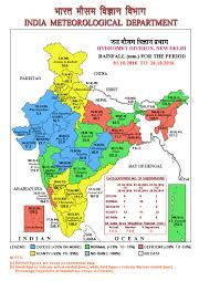 Map Of India With States by Imd Rainfall For The Season Cumulative Till Last Week