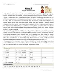 sixth grade reading comprehension worksheet hangul sixth grade