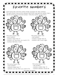 math thanksgiving worksheets related image word 2013 pinterest