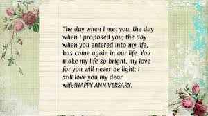 message to my husband on our wedding anniversary anniversary words for