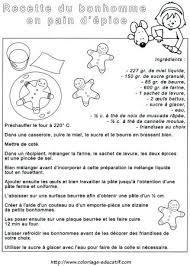 coloriage recette de cuisine recette de cuisine pour enfant recette de quatre quarts element