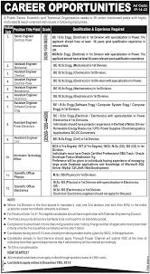 Database Engineer Jobs Engineering Jobs In Pakistan Govt Departments 2014 Pk Lattest