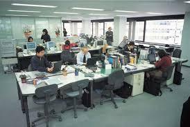 Bureau Entreprise - bureau de travail entreprise recherche réalisation