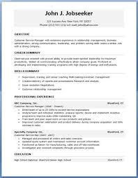 resume format 2015 free download job resume format pdf free download latest templates 2015 template