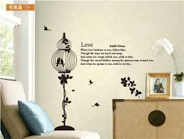 Birdcage Home Decor Black Retro Floor Lamp Wall Art Decal Sticker Birds U0026 Birdcage