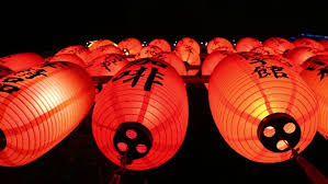 diferent chinese word paint on chinese lanterns red color in