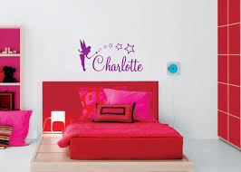personalised fairy stars vinyl wall art sticker any name girls personalised fairy stars vinyl wall art sticker any name girls kids bedroom decor decal free ship
