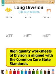 kids math division worksheets grade 5 ipad reviews at ipad