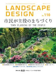 landscape design magazine japan bathroom design 2017 2018