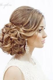 chignon mariage coiffure chignon bas mariage au salon de laetitia