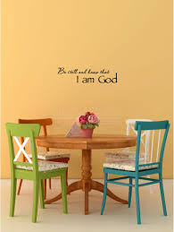 be still and know that i am god wall decal quotes vinyl wall decals