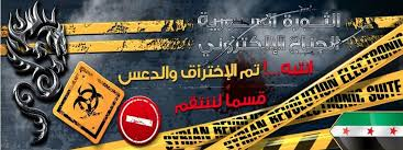 anonymous attack on target black friday anonymous hackers swat at syrian government websites in reprisal