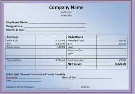 payroll slip format create ms access database software to prepare
