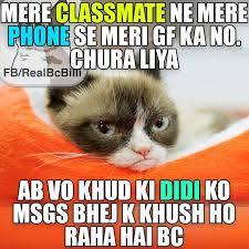 Mere Cat Meme - here are 12 bakchod billi memes that will make your day scoopnow