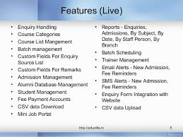 alumni database software eduzilla institute management software